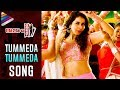 Raja The Great Video Songs | Tummeda Tummeda Video Song | Ravi Teja | Raashi Khanna | Mehreen