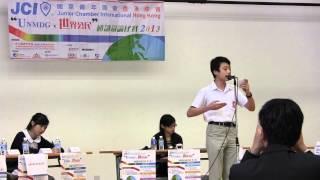 「UNMDG x 世界公民」通識辯論比賽2013 順德聯誼總