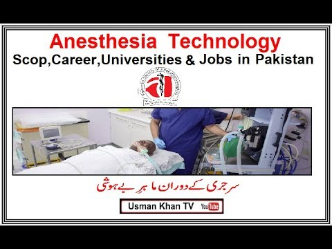 Anesthesia Technology in Pakistan ,Allied Health Sciences, (Your Bright Future)