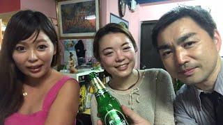 【浅草タイ料理】タイ料理が好きな御家族と超本場のタイ料理を食べる!<イサーン>
