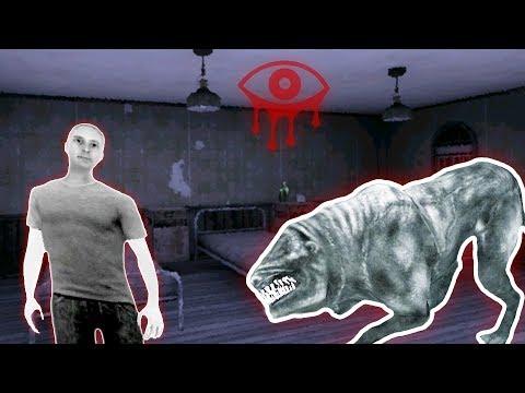 БЯСНО КУЧЕ МЕ ПРЕСЛЕДВА 🐕 - Eyes - The Horror Game Nightmare
