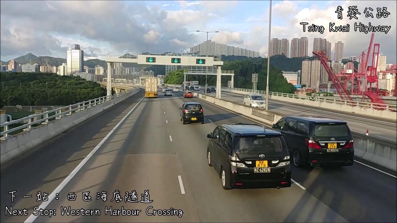 Download 九龍巴士 KMB 978線行車片段(往灣仔北)