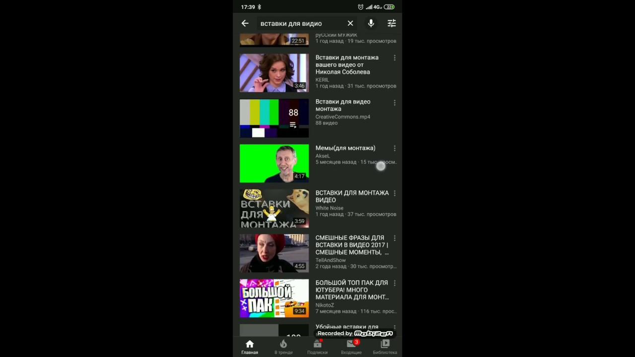 Как скачать видео с tor browser тор браузер пропал gydra