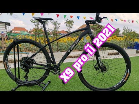รีวิวจักรยาน Trinx รุ่น X9pro ปี2021