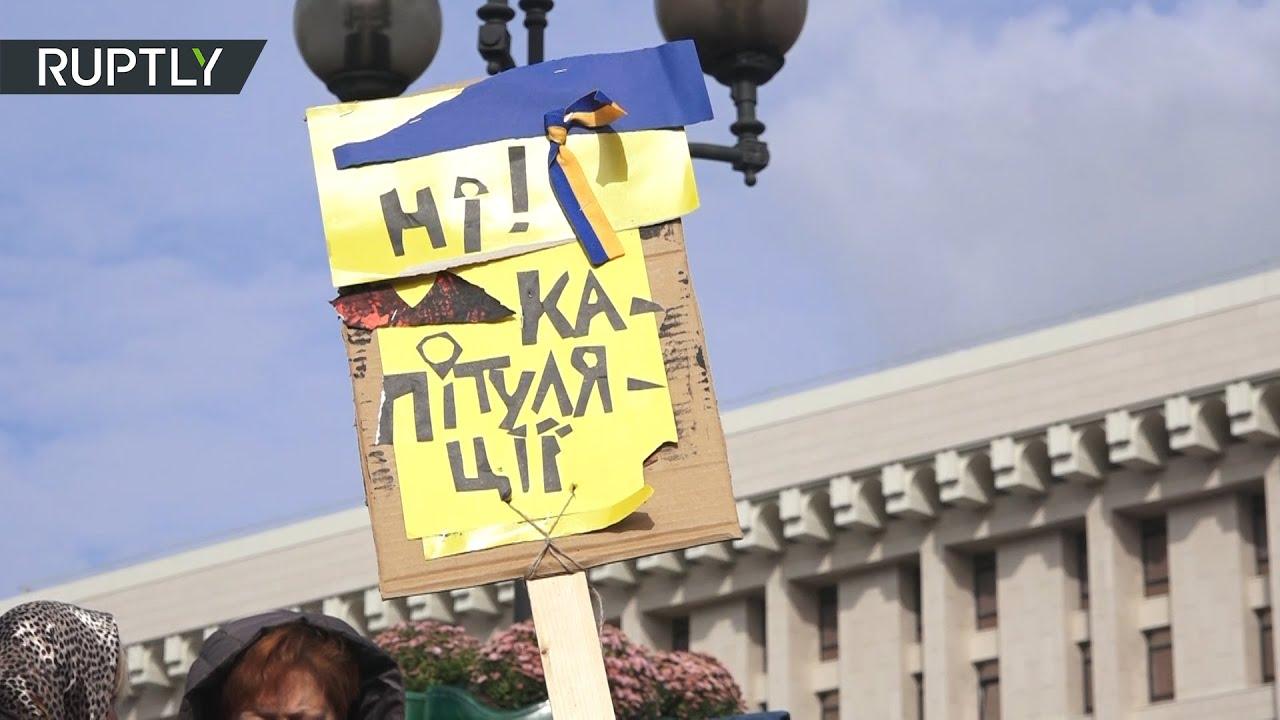 «Нет капитуляции!»: на Майдане проходит митинг против формулы Штайнмайера