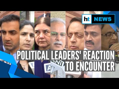 Watch: Politicos react to encounter killing of rape accused in Telangana Mp3