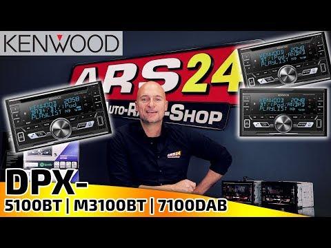 Kenwood DPX-5100BT | DPX-M3100BT | DPX-7100DAB | Autoradio-Vergleich | ARS24