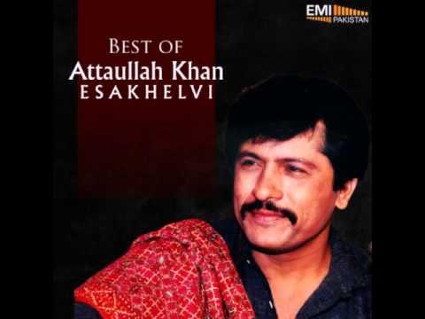 Koi Dholay Koon Samjhaway attaullah khan song