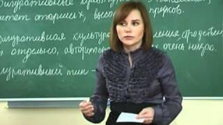 видео Педагогическая психология