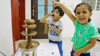تجربة نافورة الشكولاته للأطفال مع أنس ولمار وتالين !!