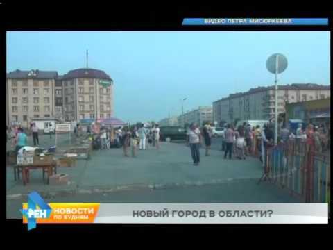 Жители Северобайкальска просят присоединить их город к Иркутской области