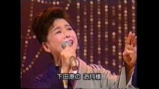 中村美律子 - お吉物語