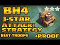 clash of clans - BUILDER HALL 4(BH4) 3star attack strategy | [hindi]cocwithaj