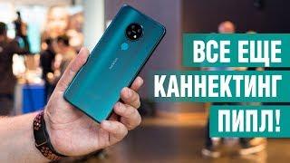 Взял в руки Nokia 7.2 и обалдел! Все фишки Nokia 7.2 за 4 минуты