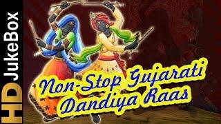 Dandiya Songs Gujarati Non Stop | Superhit Gujarati Garba Songs | Non Stop Gujarati Garba