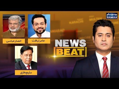 News Beat |