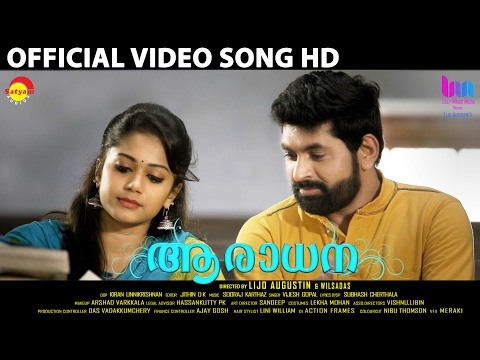 Aaradhana Valentine's Day Special Video...