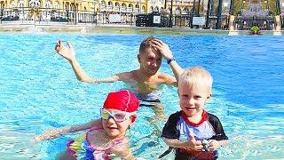 КУДА МЫ ПОПАЛИ??? Наш Семейный Тревел день в Будапеште от Family box vlog