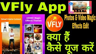 How to use VFly App||VFly App||VFly-Photos & Video Magic Effects Edit screenshot 5