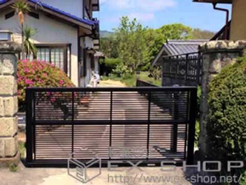 奈良県五條市のカーゲート 施工例エクステリアのエクスショップ