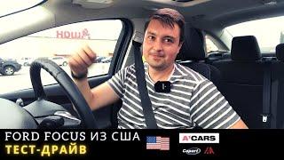 Обзор авто в прямом эфире FORD Focus SE 2014 года.  Тест-драйв Форда Фокус.  Авто из США