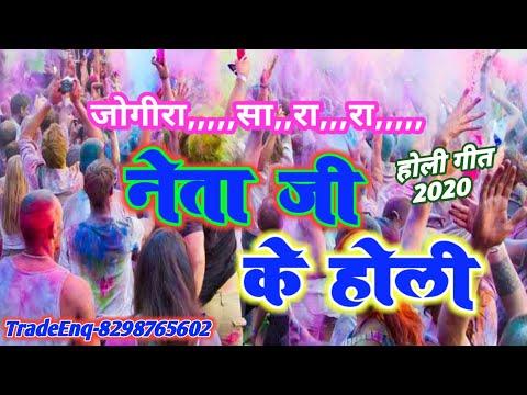 2019 का सबसे हिट Jogira Sa Ra Ra   New Bhojpuri Holi Song   singer Dilkhush Deewana