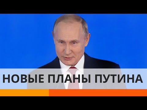 Путин внесет поправки в Конституцию РФ – кого затронут изменения
