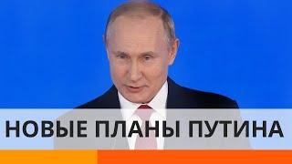 в РОССИИ ГОТОВЯТ ИЗМЕНЕНИЯ В КОНСТИТУЦИИ РФ