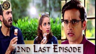 Waada 2nd last Episode - 5th April 2017 - shahista Lodhi & faysal qureshi - Top Pakistani Drama