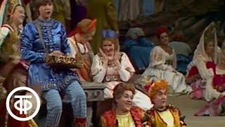 """Н.Римский-Корсаков """"Садко"""". Большой театр. Sadko in Bolshoi. V.Atlantov, I.Arkhipova (1980)"""