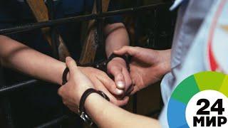 В Магнитогорске накрыли банду, торговавшую наркотиками в Сети - МИР 24