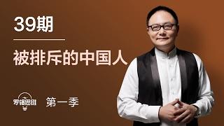 """罗振宇,又称""""罗胖""""。一个每天在微信上坚持60秒的男人,一个每周""""死磕自..."""