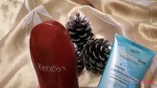 Фавориты средств по уходу за волосами Schauma B V KeraSys Garnier Kapous
