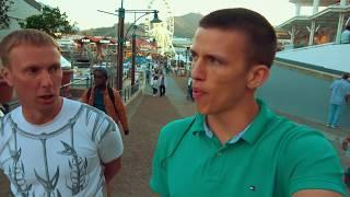 видео ЮАР