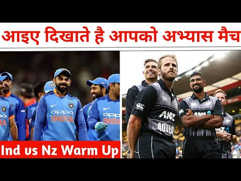 India vs New Zealand Warm-Up Live Match Icc World Cup 2019 | Ind vs Nz Live Practice Match Live