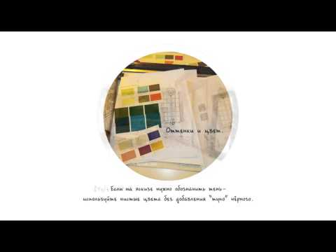 эскиз интерьера акварель, краски (LARTNIK_design studio_spb) 720HD