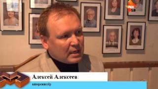 Фильм «Интервью Алексеева»