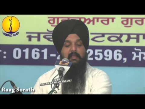 Raag Sorath : Bhai Gurpreet Singh ji : AGSS 2014