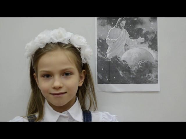 Изображение предпросмотра прочтения – МарияРодина читает произведение «Ангел (По небу полуночи ангел летел…)» М.Ю.Лермонтова