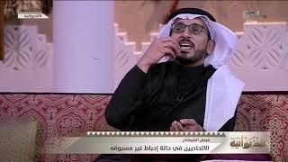 ماجد الفهمي: خالد البلطان لم يعاقب بالنظام ، وهو شخصيه قويه و قوتها أقوى من الاتحاد السعودي