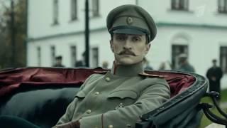 IKa film - Трейлер «МЯТЕЖ» Скоро на Первом канале.