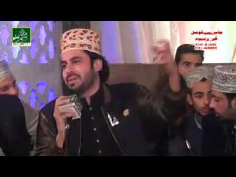 Muhammad Aa Jaao by Annas Aslam Qadri