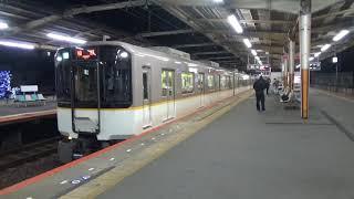 【終夜運転】近鉄5820系5851編成区間準急榛原行き発車