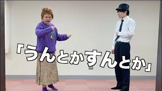 作 石丸怪奇 出演 石丸怪奇 菊池麻衣子.