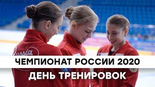 Звезды женского фигурного катания за два дня до чемпионата России