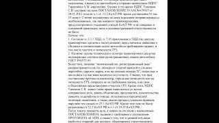 Ночной разговор с ГИБДД Люберецкое продолжение(Продолжение истории начавшейся тут http://www.youtube.com/watch?v=Jn_AiZRYuZo Очередная мерзкая отписка, даже полковнику..., 2012-07-18T12:40:02.000Z)