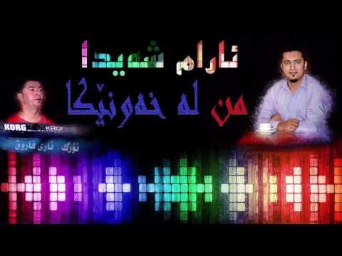 Aram shaeda : mn la xawneka nwe      music : ary farok