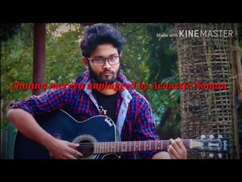 Channa Mereya-Arijit Singh acoustic unplugged by Noman  HSTU 