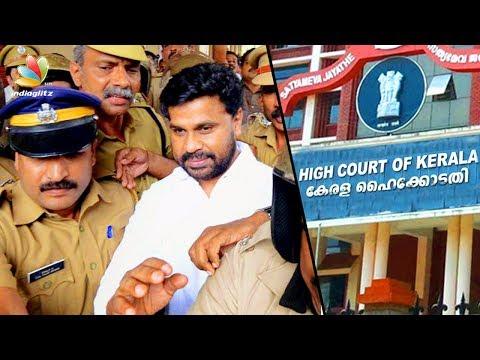 ദിലീപിന്റെ ജാമ്യം നിഷേധിക്കാൻ കാരണമായ കാര്യങ്ങൾ| Why bail denied for Dileep again | Dileep Arrest