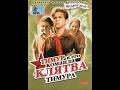 Клятва Тимура Продолжение знаменитого фильма 1940 года Quot Тимур и его команда Quot mp3